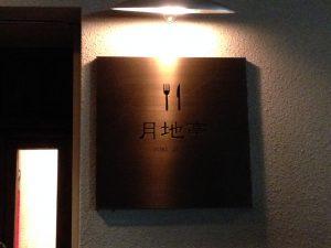 宝塚市 歌劇場 ありがとう