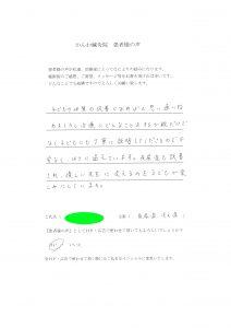 宝塚市 市立 図書館