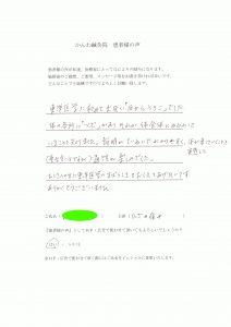 宝塚市立図書館 宝塚シニア