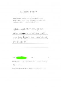 宝塚市 市立図書館 市役所