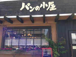 宝塚市 天気 ありがとう