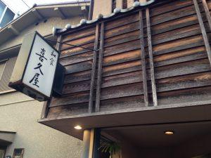 宝塚市 図書館 ありがとう